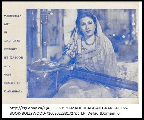 1 - Beqasoor - Madhubala