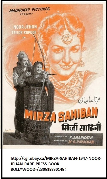4 - Mirza Sahiban - poster