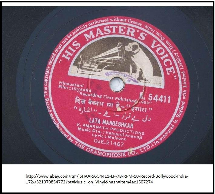 7 - Ishaara - record