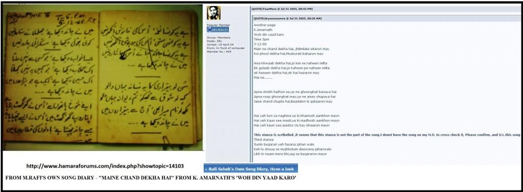 8 - Woh din Yaad Karo - M.Rafi's diary