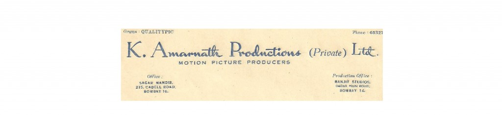 Logo - FOR K.AMARNATH PRODUCTIONS