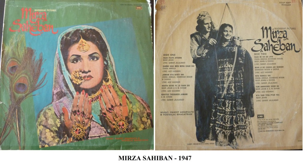 MIRZA SAHIBAN - COLLAGE