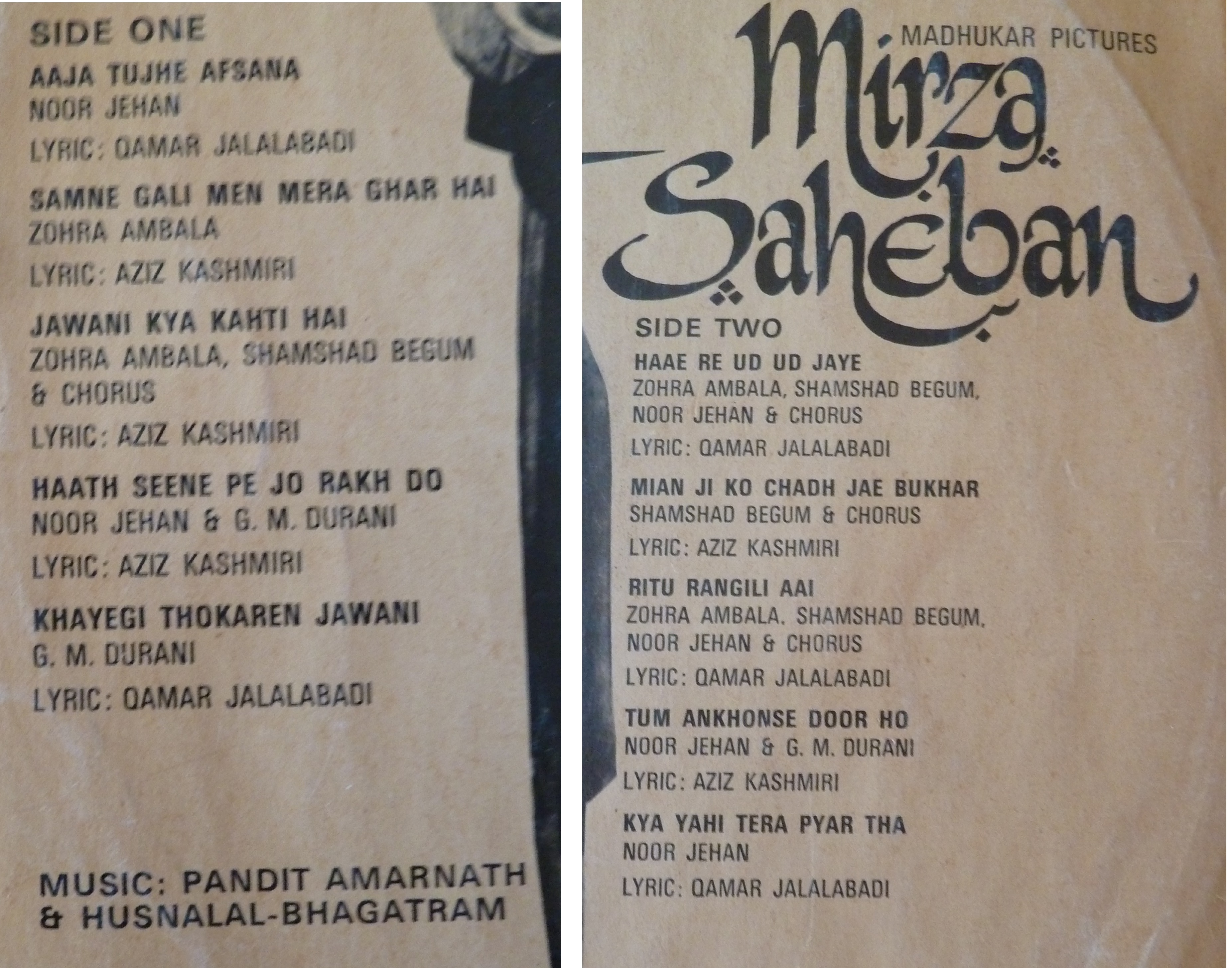 MIRZA SAHIBAN - COLLAGE - 2