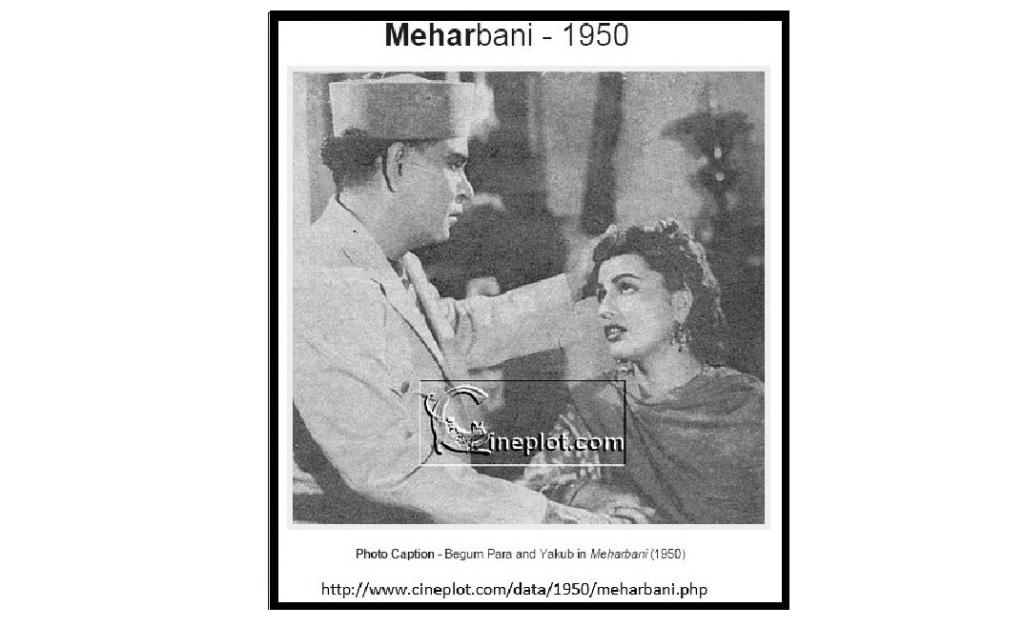 Meharbani - with white border