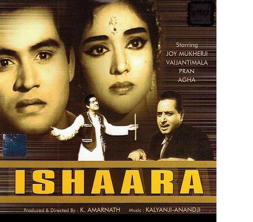 ISHAARA - cropped & framed