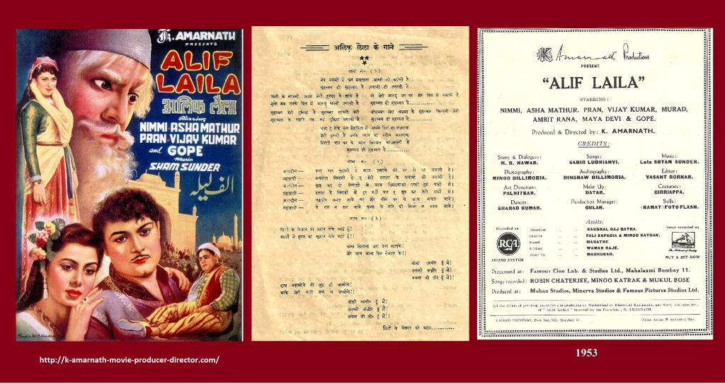1953 - ALIF LAILA- 1953 SONG BOOK