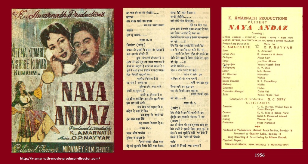 1956 - NAYA ANDAZ - 1956 SONG BOOK