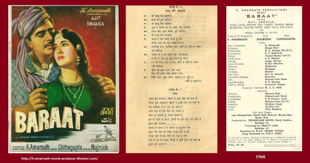 1960 - BARAAT- 1960 SONG BOOK