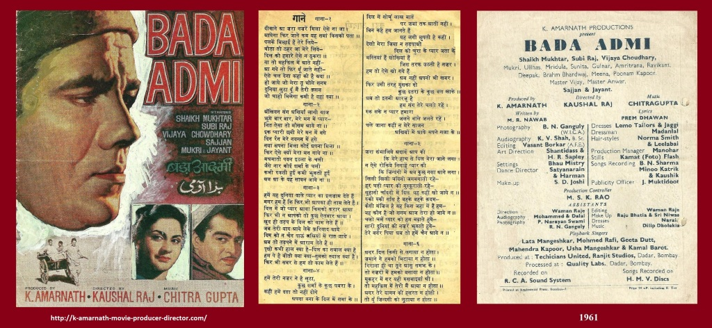 1961 - BADA ADMI - 1961 SONG BOOK