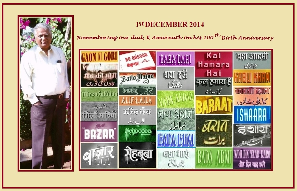 COLLAGE - TOP OF PAGE - 1 DEC 2014