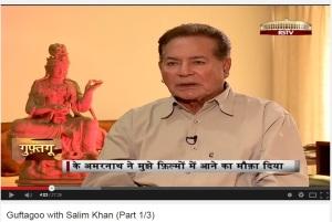SALIM KHAN - INTERVIEW ON GUFTAGOO
