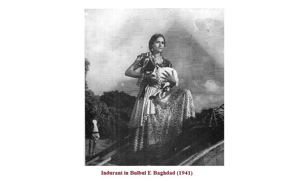 bulbule-baghdad-1941