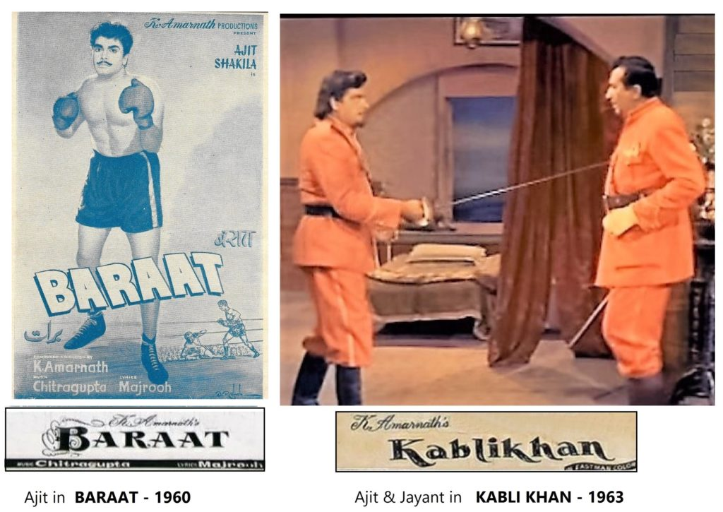2-ajit-in-baraat-kabli-khan-hollywood-bollywood