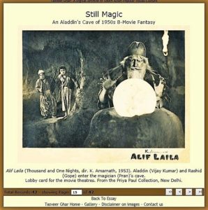 Alif-Laila- (Archived) « K  Amarnath Productions